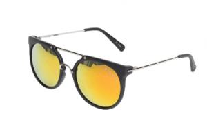 Gafas Neff entre las gafas de sol barata